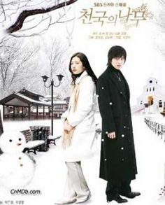 Tree of Heaven- Park Shin Hye (You're Beautiful) and Lee Wan (Swallow the Sun). Intensely sad!