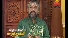 Paarambariya Maruthuvam  Episode 1107   July 18 2016  Webisode