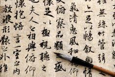 Die Schrift als Kunstform – von der Kalligrafie zum Computerausdruck