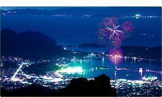 My Best Island, Shodoshima.