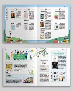 Portfolio Archive - Page 3 of 4 - 디자인위드 Leaflet Layout, Booklet Layout, Leaflet Design, Page Layout Design, Magazine Layout Design, Book Design, Magazine Layouts, Design Design, Graphic Design
