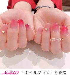The advantage of the gel is that it allows you to enjoy your French manicure for a long time. There are four different ways to make a French manicure on gel nails. Stylish Nails, Trendy Nails, Cute Nails, Korean Nail Art, Korean Nails, Minimalist Nails, Nail Swag, Hair And Nails, My Nails