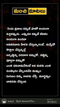 Telugu Quotes On Life Telugu Life Quotes Quotes Love Quotes