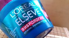 L'Oreal Paris Elseve Fibralogy маска для збільшення густоти волосся #loreal #elseve #fibralogy #mask #hair #care