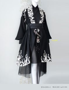 Women S Fashion Mail Order Catalogs Info: 4106025019 Mode Alternative, Fantasy Dress, Black Women Fashion, Womens Fashion, Lolita Dress, Lolita Fashion, Gothic Lolita, Traditional Dresses, Costume Design