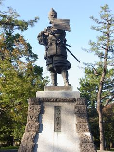 Statue of Oda Nobunaga at Kiyosu Castle