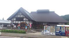 2012年  道の駅  田沢②