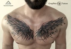 Tattoo Andrey Lukyanov - tattoo's photo In the style Graphics, Male, Win Feather Tattoos, Skull Tattoos, Tribal Tattoos, Body Art Tattoos, Sleeve Tattoos, Cool Tattoos, Celtic Tattoos, Chest Tattoo Wings, Wing Tattoo Men