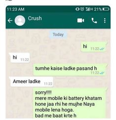 Crazy Funny Memes, Wtf Funny, Funny Relatable Memes, Funny Texts, Funny Jokes, Shayari Funny, Funny Chat, Funny Conversations, Army Quotes