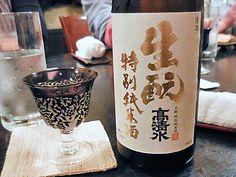 秋田県秋田市 秋田酒類製造