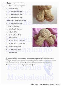 122589735_Moy_drug_navsegda_Medved_5.jpg (494×699)