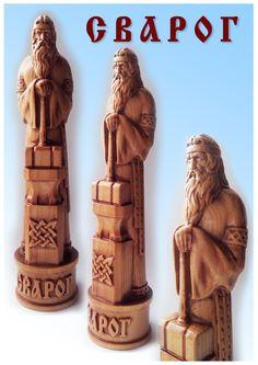 Автор Казьмина Юлия. Славянский бог Сварог. Дерево, патина, лак. Высота 20см.