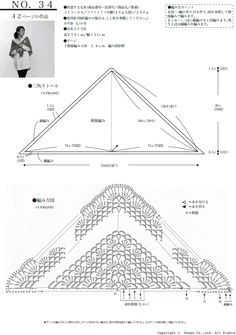 Chal Japonés /  Japanese shawl.pdf