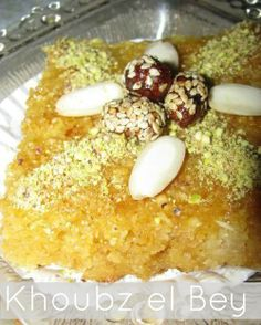 The teal tadjine mediteranean inspired family traditions halal khoubz el bey algerian almond honey cake algerian recipesalgerian foodhalal forumfinder Images