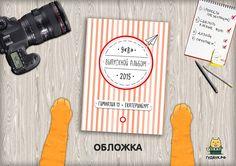 Фотографии Выпускные альбомы ГудБук /// Екатеринбург | 6 альбомов