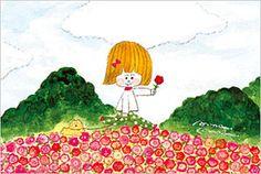 今井杏さんのイラストがほんわか可愛くて人気♡★壁紙や待ち受けにも♪ - NAVER まとめ