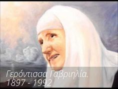 Γερόντισσα Γαβριηλία. Διηγήσεις για την ζωή της - YouTube Pray, Mona Lisa, Religion, Blessed, Faith, Sayings, Artwork, Movie Posters, Studios
