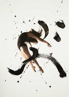 書とバレエが融合した神秘的なアート作品