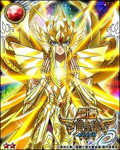 Shaka de virgen(soul of gold)