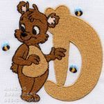 Free Embroidery Design:  Letter D