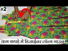 Hello Friend Today In this Video Tutorial of Designer Long Gown You Learn Step by Step Designer Long Gown Stitching in Hindi with Full Video Tutorial of Long. Kurti, Picnic Blanket, Stitching, This Or That Questions, Gowns, Make It Yourself, Youtube, Costura, Vestidos