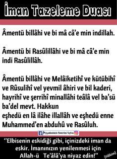 Allah, Religion, Faith, Quotes, Amigurumi, Quotations, God, Religious Education, Qoutes