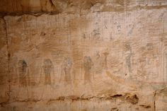 Osireón de Abidos , Libro de las puertas :( Osireion ; Osirion ; Abydos ) : Primera división / Segunda hora. | par Soloegipto