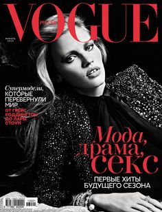 Lara Stone Stars in Vogue Russias January 2013 Cover Shoot by Hedi Slimane