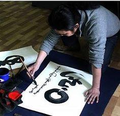 Jalair  Batbayar, mongolian calligrapher