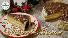 """Рождественский тортик """"Мария"""""""