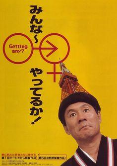 Kantoku banzai online dating