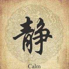 Símbolos chinos diy arts and crafts ideas - Diy Chinese Symbol Tattoos, Japanese Tattoo Symbols, Chinese Symbols, Kanji Japanese, Japanese Symbol, Japanese Art, Chinese Writing, Chinese Art, Japanese Calligraphy