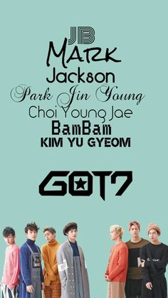 Got7, Bambam, Park Jin Young, Kpop, Jinyoung, Jackson, Funniest Things, Funny, Animals