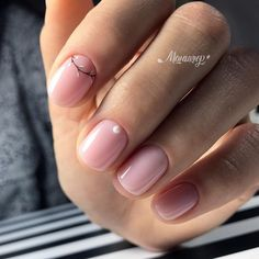 Looking for the best nude nail designs? Here is my list of best nude nails for your inspiration. Check out these perfect nude acrylic nails! Gorgeous Nails, Love Nails, Pretty Nails, My Nails, Pink Nails, Minimalist Nails, Shellac Nails, Acrylic Nails, Manicure E Pedicure