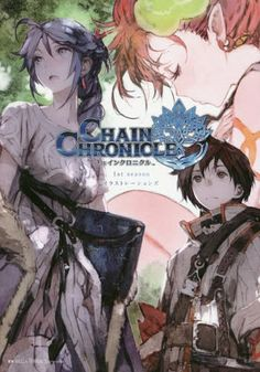 Chain Chronicles First Season Illustrations Art Book Guys chain chronicle is a really fun ios/android free to play game! Check it out it has beautiful art Art And Illustration, Chain Chronicle Anime, Anime Kunst, Fantasy Weapons, Manga Games, Character Design Inspiration, Decoration, Game Art, Anime Characters