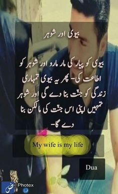 Yesss Sheee Need And Deserve Respect Dear Mens My Ideas Urdu