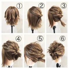 Easy Hairstyle Easy Hairstyle in 2020 Try On Hairstyles, Braided Hairstyles, Natural Hairstyles, Short Hair Ponytail, Ponytail Easy, Curly Hair, Pelo Bob, Simple Ponytails, Hair Arrange