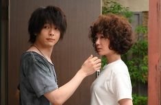 New Haru Kuroki drama. click the link to find out. Watch One, Japanese Drama, 28 Years Old, Slice Of Life, Ex Boyfriend, Drama Movies, I Love Him, How To Introduce Yourself, Thought Provoking