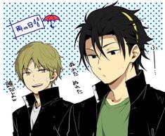 埋め込み Anime Friendship, Black Wings, Manga Games, Haikyuu, Anime Art, Draw, World, Illustration, Geek