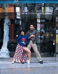 Marc Jacobs Spring for i-D Japan Issue Couple Photography Poses, Fashion Photography, Couple Posing, Couple Photos, Dancing In The Rain, Facon, Japanese Fashion, Cute Couples, Body