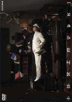 小林賢太郎