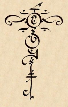 These sigils form a protective barrier around a person, reflecting negative intention away.These sigils form a protective barrier around a person, reflecting negative intention away. Sigil Magic, Magic Symbols, Symbols And Meanings, Ancient Symbols, Unalome Tattoo, Body Art Tattoos, New Tattoos, Tatoos, Protection Sigils