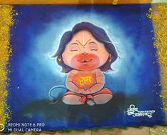 Bal Hanuman, Hanuman Ji Wallpapers, Rama Image, Tinkerbell And Friends, Durga Goddess, Durga Maa, Hanuman Images, Lord Ganesha Paintings, Lord Shiva Family