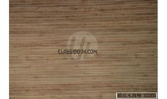 listing H3300 wood grain is published on FREE CLASSIFIEDS INDIA - http://classibook.com/real-estate-in-bombooflat-10529