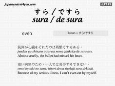 Learn Japanese grammar with free flashcards and practice tests: http://japanesetest4you.com