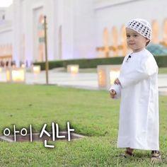 Superman Kids, Dubai, Korean, Instagram, Bebe, Korean Language