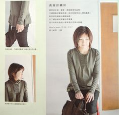 Cotton Friend Autumn 2009 Japanese Sewing Craft Book (In Chinese). $17.00, via Etsy. || pintucks!