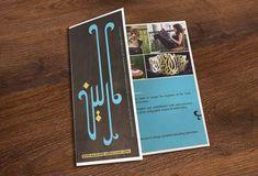 Brochure Design Marketing Materials, Printed Materials, Brochure Design, Innovation, Flyer Design, Leaflet Design, Catalog Design, Pamphlet Design