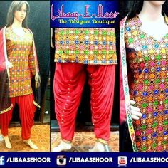 #DRESS_Of_The_DAY  Designer kurta with #KHAJURI #Shalwar #mirror work #perals #dupatta #lace ✂ We provides stitching facility since #1989 :) Visit our official page www.Facebook.com/LIBAASEHOOR  Follow us on INSTAGRAM  www.instagram.com/LIBAASEHOOR  To order/enquire/ call us or whatsapp at: +(91)09039115136 or e-mail us at: libaasehoor@gmail.com  #LIBAASEHOOR #THE #DESIGNER #BOUTIQUE #BHOPAL #FASHIONDESIGNER —