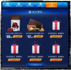 Tabao mobiili kauppa